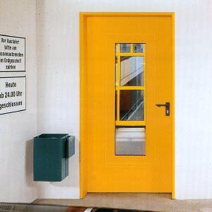 Размеры противопожарной входной двери