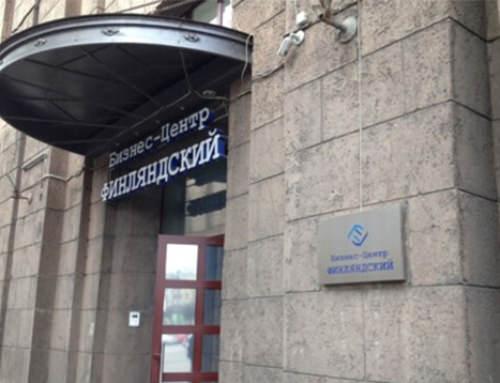 "Производство и монтаж дверей с МДФ для БЦ ""Финляндский"""