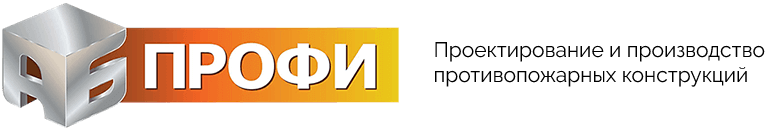 Производственная компания AБ-Профи Логотип